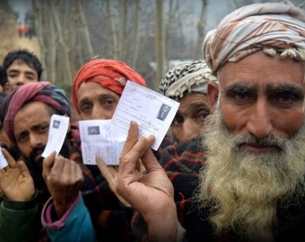 Centre, state govt creating 'confusing' over J&K panchayat polls: Cong