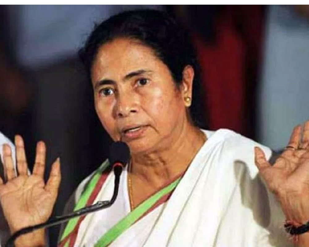 Centre cheated nation with demonetisation scam: Mamata