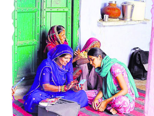 Cloud cover for rural women