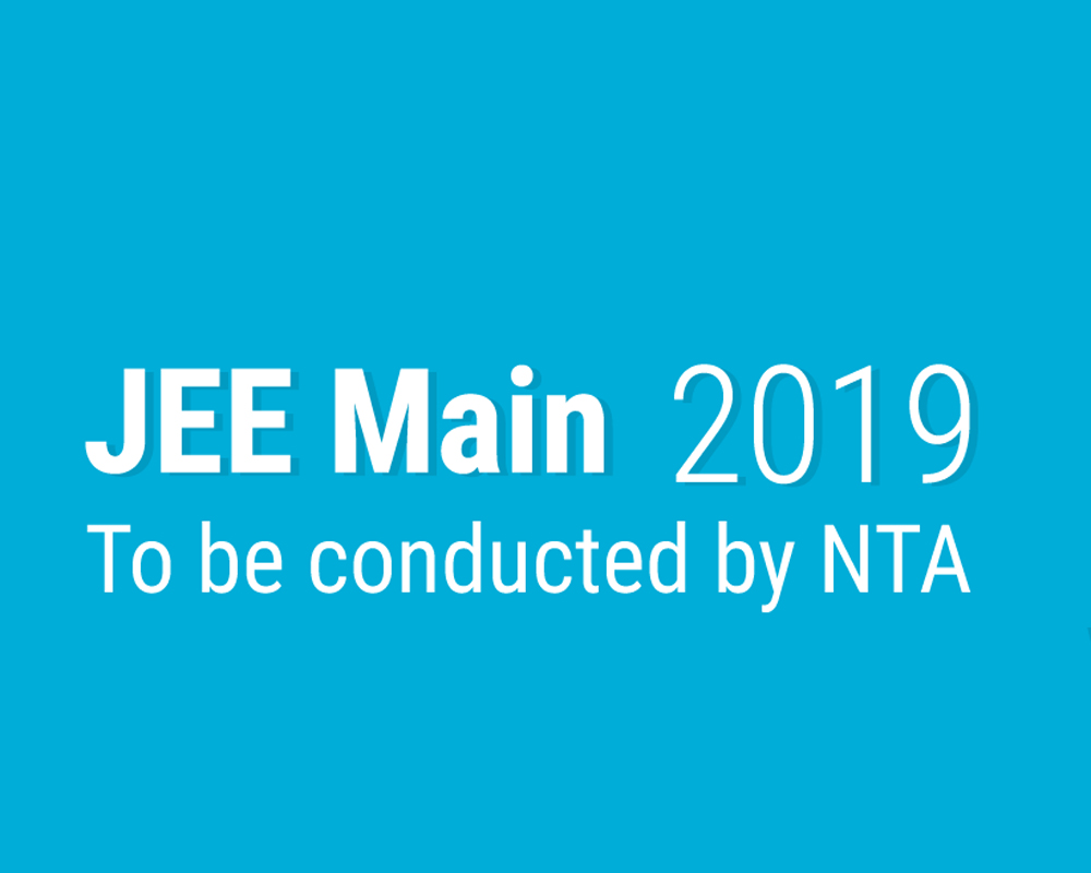 jee main 2019 exam centres declared check latest update