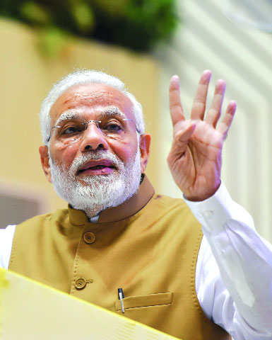Rs 1 cr bank loan in just 59 mins! Modi's gift to prop up MSMEs