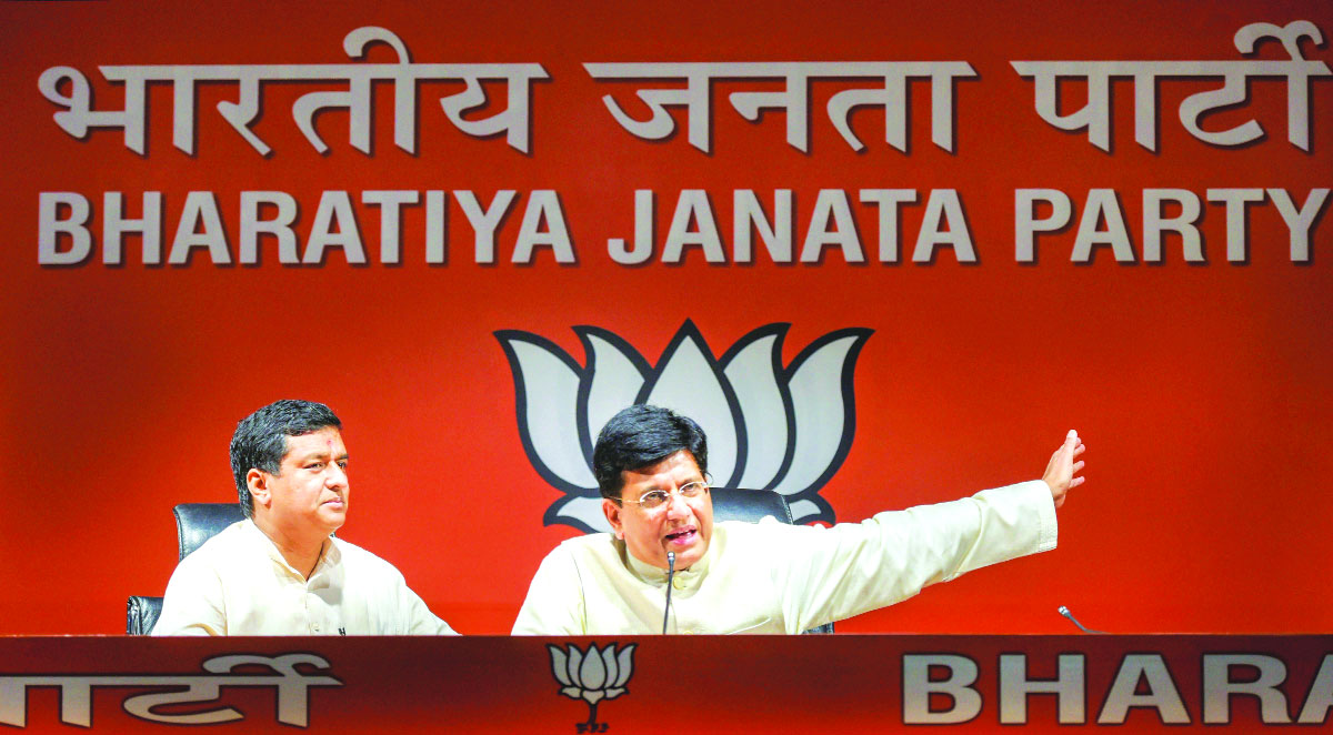 UPA abetted King of Good Times: BJP