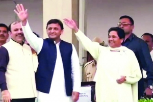 The political churning in UP