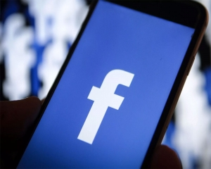 Facebook access hit by unspecified problems