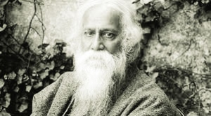 In the name of Tagore
