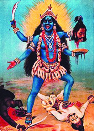Kali: Principle of creation deified