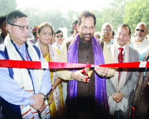 Ministry of Minority Affairs inaugurates 'HunarHaat' at India International Trade Fair