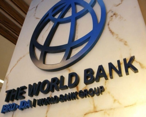 Orderly depreciation of rupee to increase competitiveness: World Bank