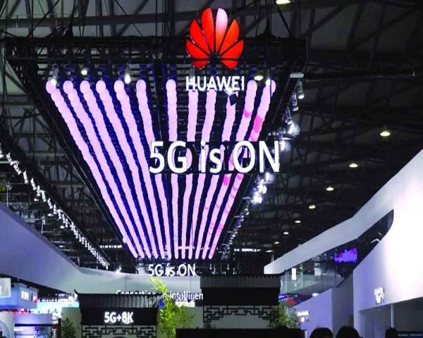 5G to usher in fourth industrial revolution