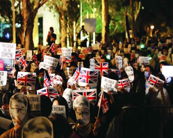 HK protesters ask former colonial ruler UK to emulate US