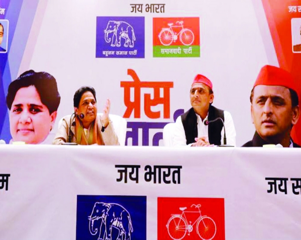 Mistake to exclude Congress from SP-BSP alliance in UP?
