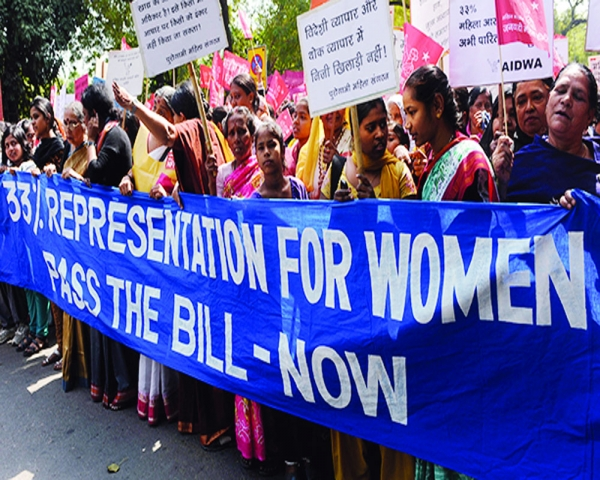 Yes to reservation, no to women