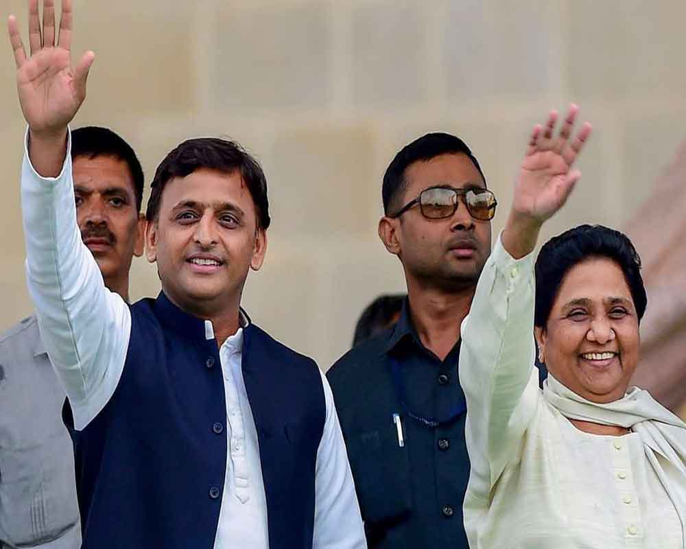 Akhilesh Yadav, Mayawati to hold joint presser Saturday