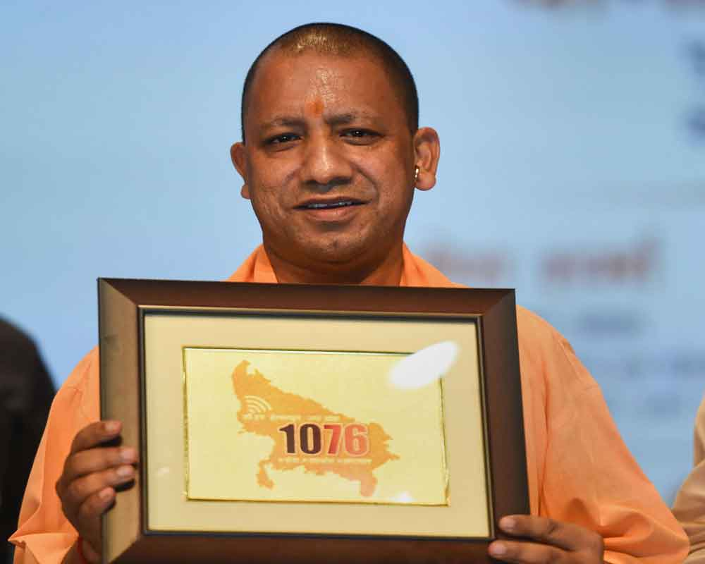 CM helpline 1076 launched for complaint registration in UP