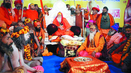 Dharm Sansad: Will build Ram Temple from Feb 21