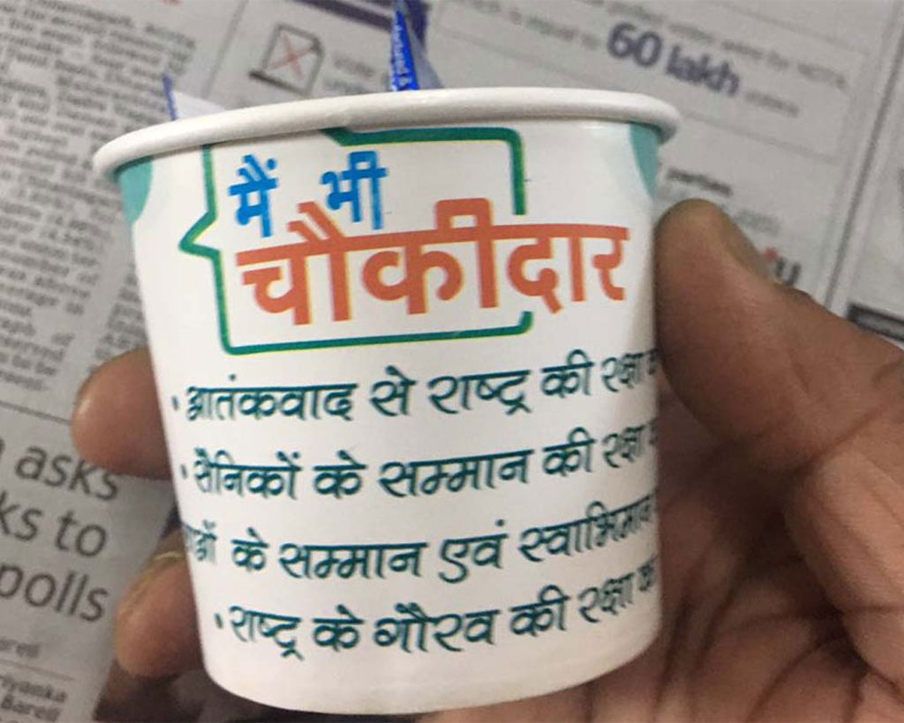 EC issues notice to railways over BJP slogan on tea cup, PM Modi's picture in tickets