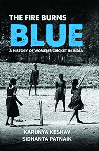 India's women cricket comes of age