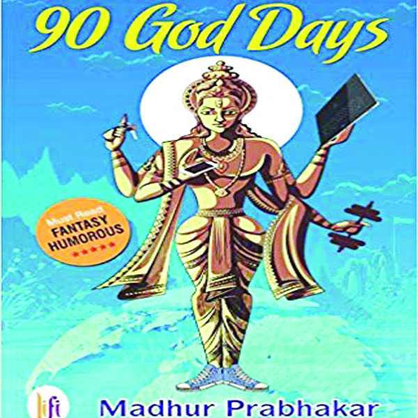 Insights into the Goddess' life