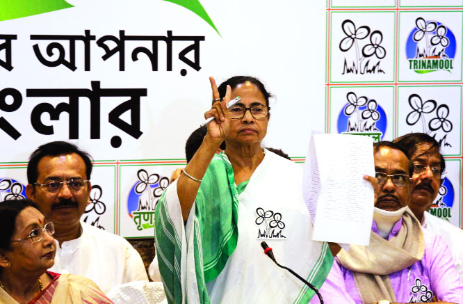 TMC LS list out: 41% seats go to women, 5 cine stars in fray