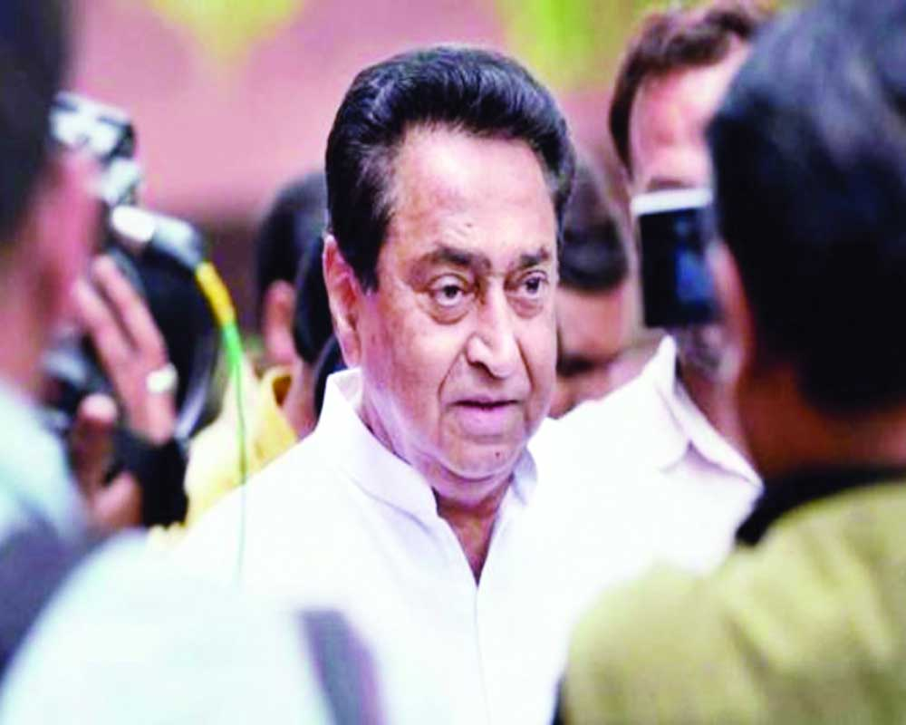 Trouble for Kamal Nath