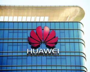 'Don't be too optimistic': Huawei employees fret at US ban
