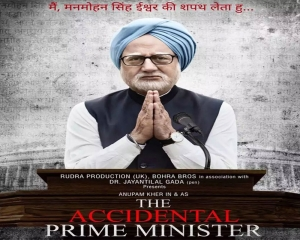 'The Accidental Prime Minister' cleared for release in Pakistan