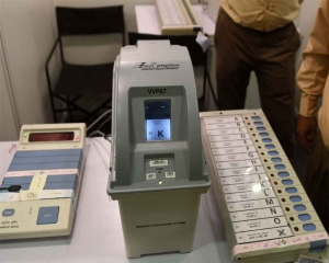 2019 general elections could be world's most expensive: expert
