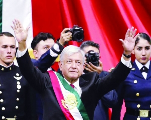 A new Mexican wave