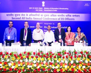 All India Annual Conference of IIS officers organised