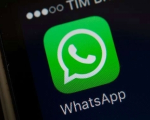 Beta version of 'WhatsApp Business' available on iOS