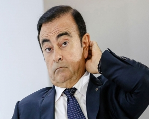 Ghosn appeals against Japan bail rejection