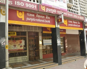 Govt sacks two PNB EDs in connection with Nirav Modi fraud