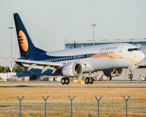 HDFC puts Jet Airways' office space for sale to recover Rs 414 crore