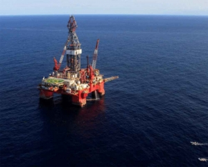 High oil prices an 'Achilles heel' for Indian economy: Report