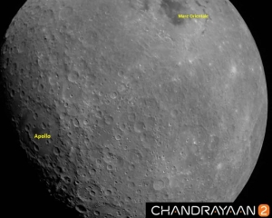 ISRO releases first Moon image captured by Chandrayaan-2
