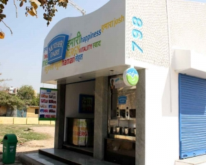 Mother Dairy hikes milk prices by up to Rs 2 a litre