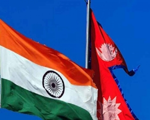 Nepal inaugurates educational institution built with Indian aid