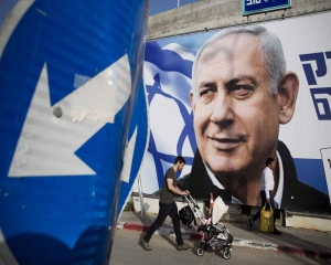 Netanyahu makes history as Israel's longest-serving leader