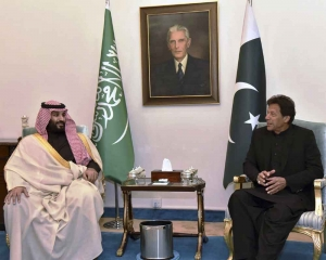 Pakistan will be very important in future: Saudi Crown Prince