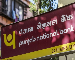 PNB sanctions loans worth Rs 689 cr to 1,600 MSMEs