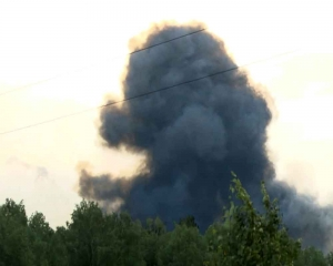 Russia arms depot fire leaves one missing, thousands evacuated
