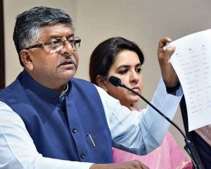 Spectrum auctions to be held this fiscal, reforms in spectrum pricing likely: Prasad