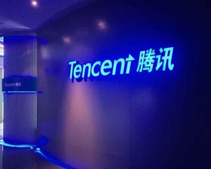 Tencent to bolster its Cloud gaming business