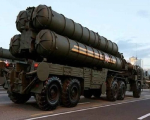US against any country purchasing S-400 defence system from Russia: Pentagon