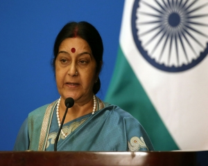 Vibrant Gujarat: India reaches out to African countries