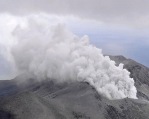 Volcano erupts on small Japan island