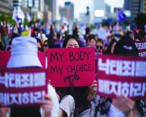 Women must have full right to terminate pregnancy