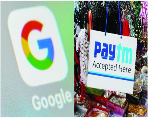 Google forced Paytm to roll back cashback campaign which is legal in India'