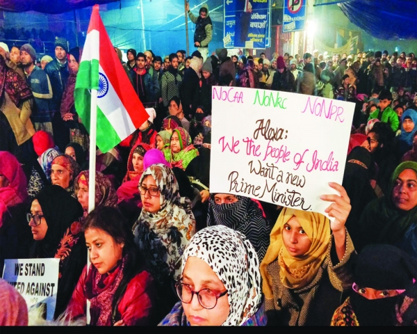 Lessons from Shaheen Bagh