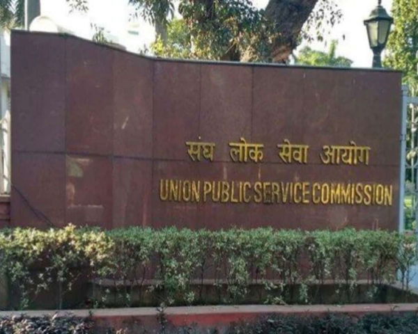 UPSC announces results of civil services exam 2019, Pradeep Singh secures top position